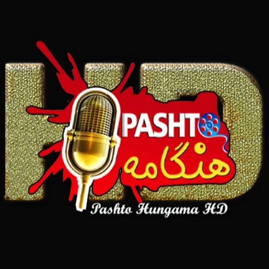 Pashto Hungama HD