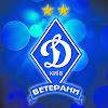 "Ветерани ФК ""Динамо"" Київ | Legends FC Dynamo Kyiv"