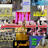 QatarTVfans