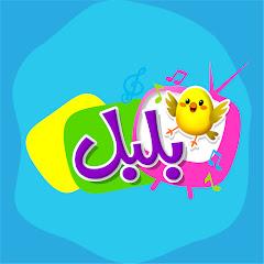 قناة بلبل - BulBul TV Net Worth