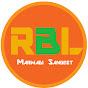 RBL marwadi sangeet