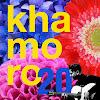 festival Khamoro