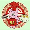 Warung 52 Babi Panggang & Spesial Menu Babi Favorit Jogja