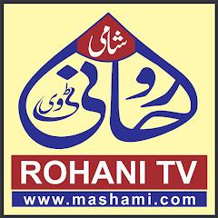 Shami Rohani tv