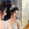 Fakher Beauty Center