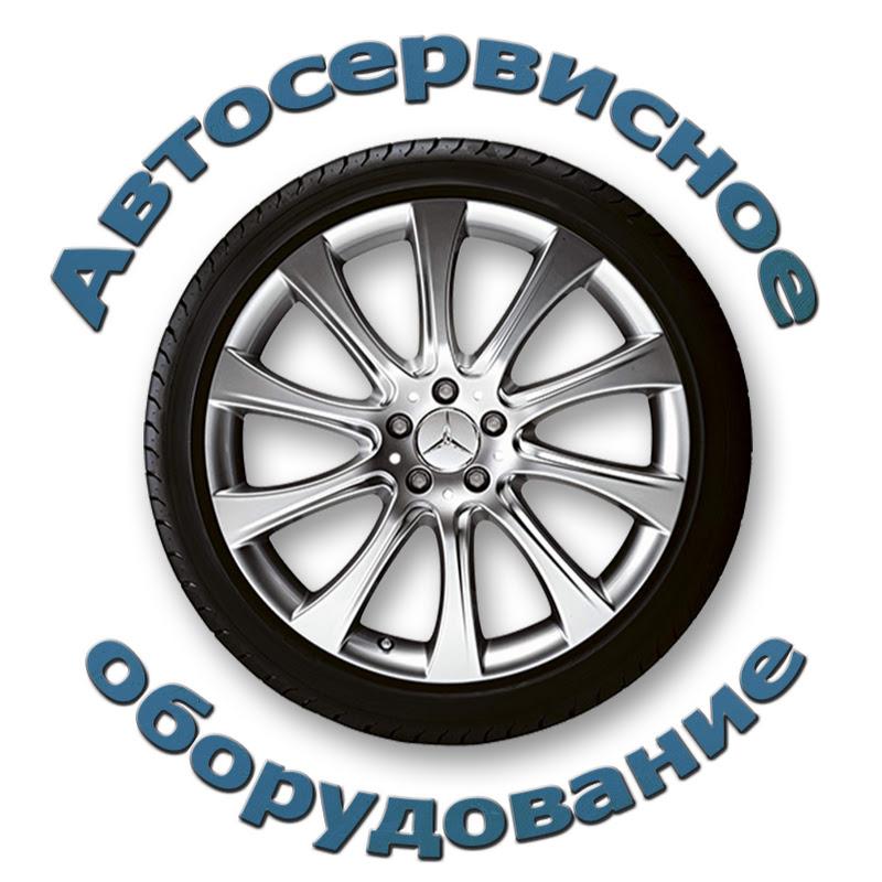 AUTO.SERVICE VIDEO