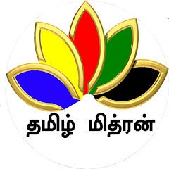 Tamil Mithran Net Worth