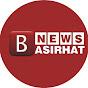 BASIRHAT NEWS