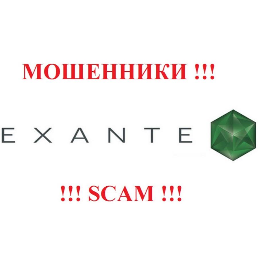 EXANTE отзывы - МОШЕННИКИ !!! SCAM !!! - YouTube