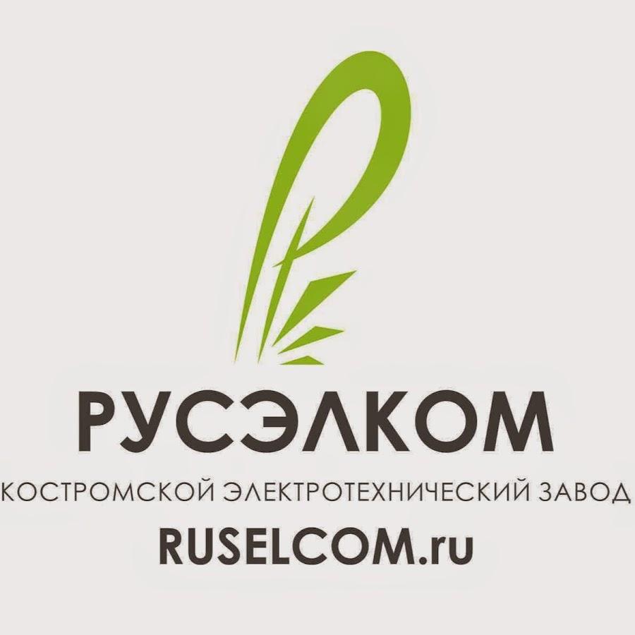 Ооо русская электротехническая компания официальный сайт компания славно официальный сайт