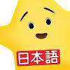 Super Simple 日本語 - 童謡とこどもの歌