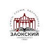 Zaoksky University