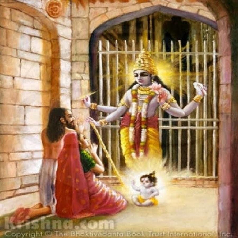 Youtube Website Home: Ammaskrishna