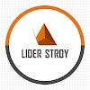 ТД Лидер Строй: всё о бестраншейном бурении