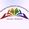 Централизованная библиотечная система г. Костромы