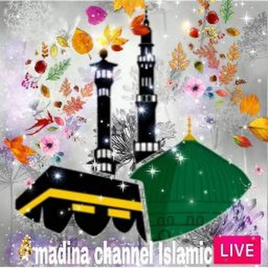 Madina channel Islamic - मुफ्त ऑनलाइन