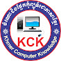 Khmer Computer Knowledge