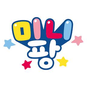 Mini Pang TV (Korean) 순위 페이지