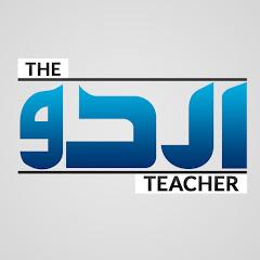 The Urdu Teacher Net Worth