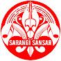Sarangi Sansar