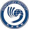 konfucijev institut
