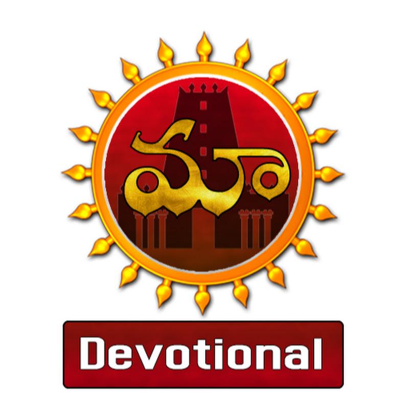 Maa Devotional