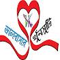 Valobashar Khunsuti