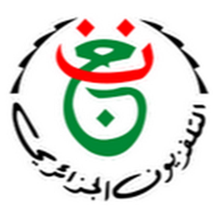 ENTV القناة الرسمية للتلفزيون الجزائري - دراما