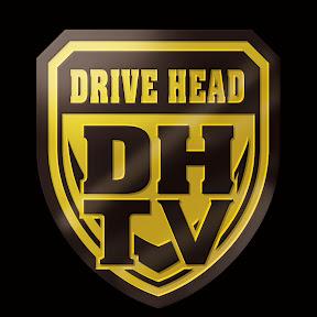 ドライブヘッド TV YouTuber
