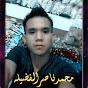 Muhammad Fadil on Lebah Musik