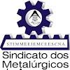 Sindicato dos Metalúrgicos do Amazonas