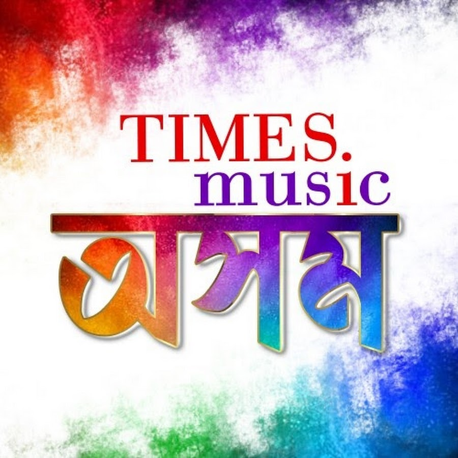 Times Music Assamese - YouTube