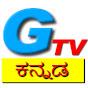 G TV Kannada