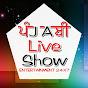Punjabi Live Show