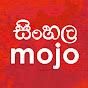 සිංහල Mojo TV
