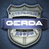Gerda Двери