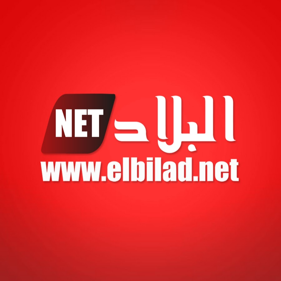 ELBILAD TV
