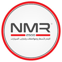 2500 NMR Net Worth