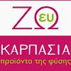 Karpasia Health Products Ltd