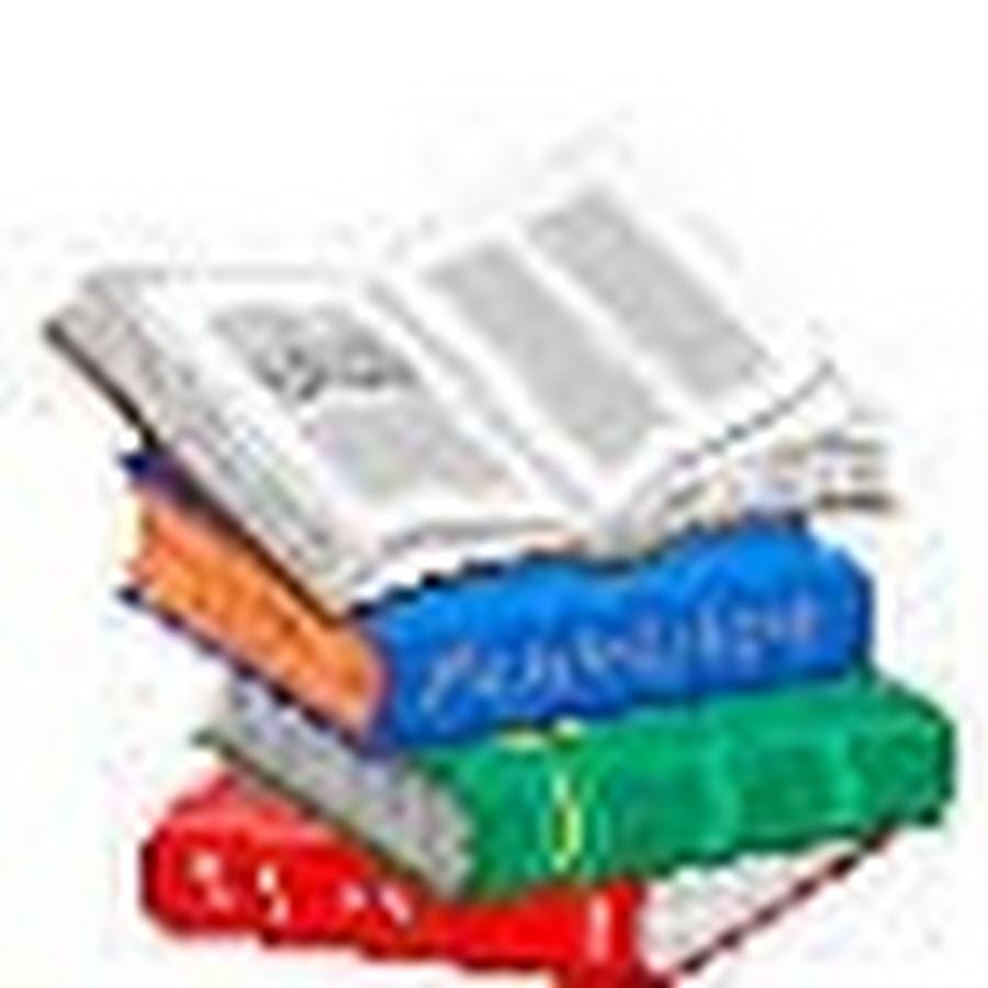 Анимация картинки учебники