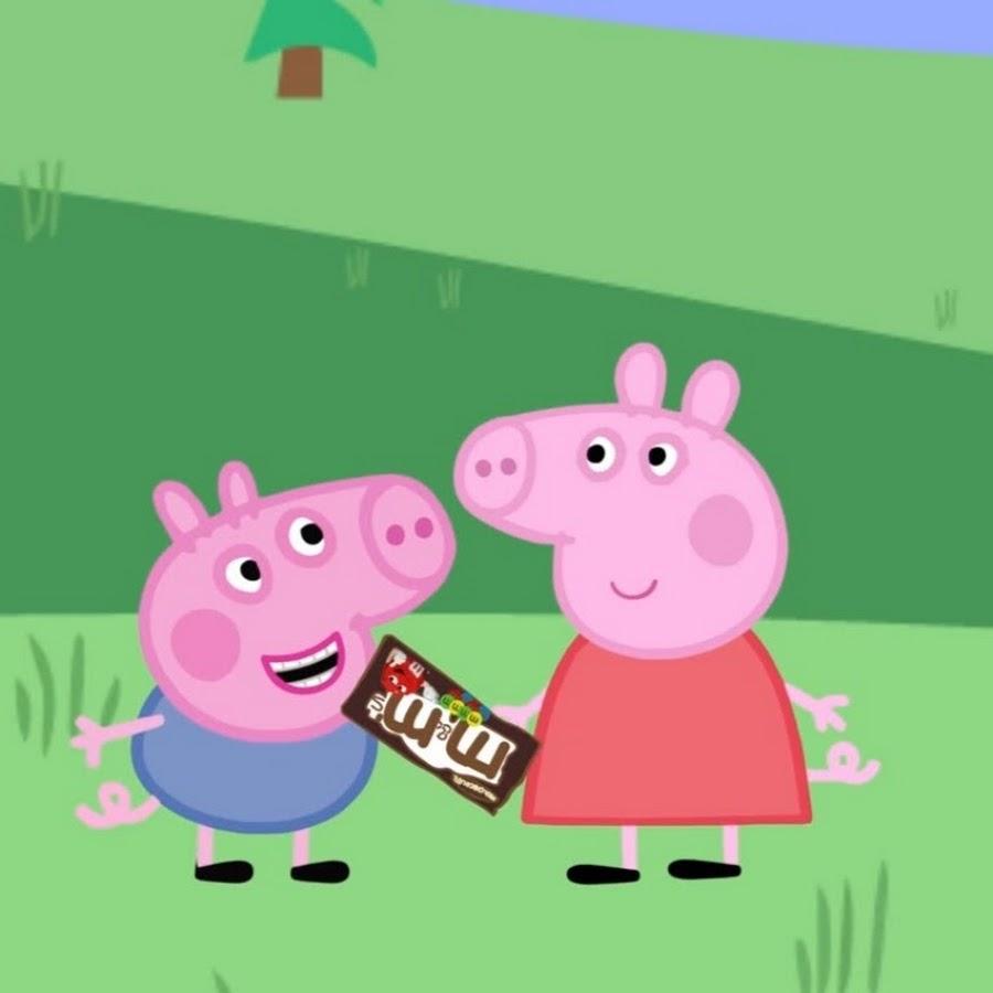 Смешная картинка свинка пеппа, мужчину