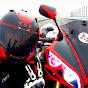 Aik Rider
