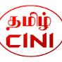 Tamil Cini