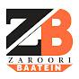 Zaroori Baatein