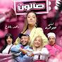 Loubna Jaouhari l لبنى جوهري