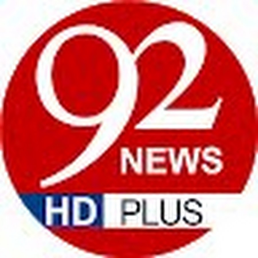 92 News HD - YouTube