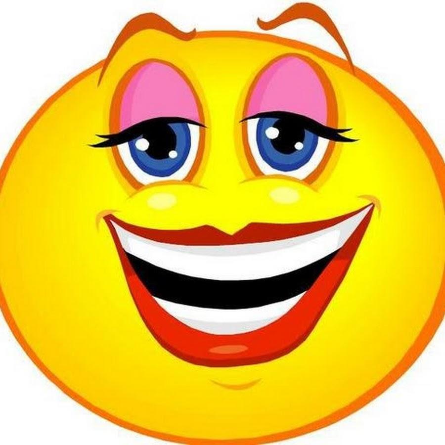 Открытка большая улыбка