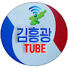 Trusted North Korea News Channel : NKTV