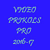 VIDEO PRIKOLS Pro