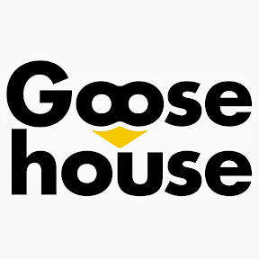 Goose house